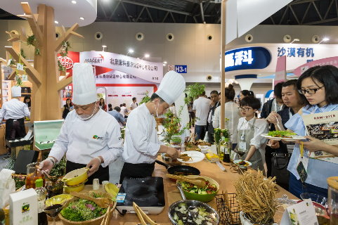 Live Cooking BioFach China 2017